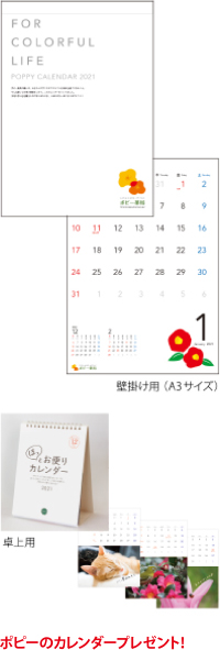 book202101_c.jpg